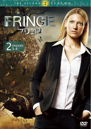 Fringe - Grenzfälle des FBI 1554x2200