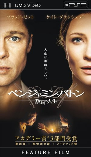 The Curious Case of Benjamin Button 872x1500