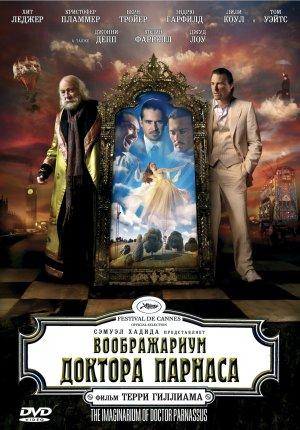The Imaginarium of Doctor Parnassus 1046x1500