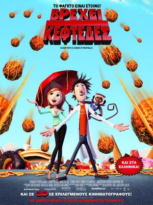 Cloudy with a Chance of Meatballs 600x800