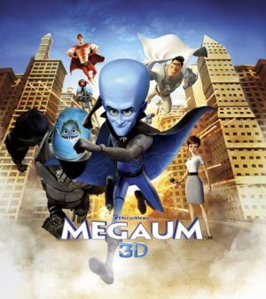 Megamind 445x500