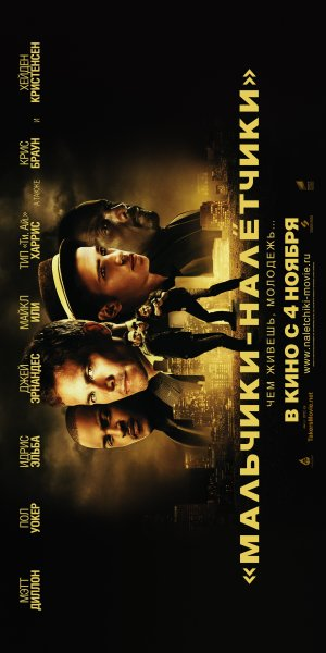 Takers 2499x5000