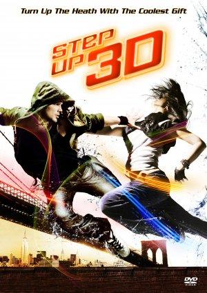 Step Up 3D 1535x2175
