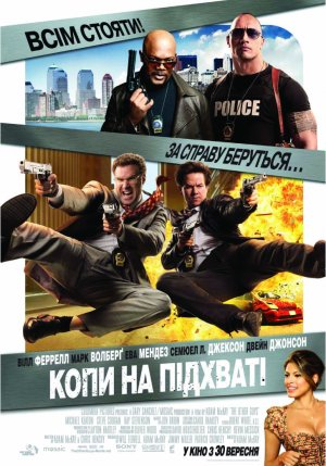 The Other Guys 729x1043