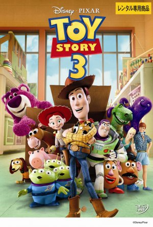 Toy Story 3 1524x2256