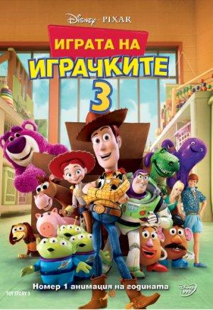 Toy Story 3 368x535