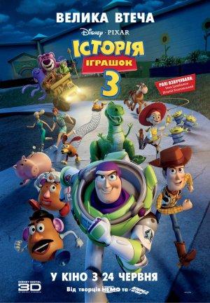 Toy Story 3 1084x1565