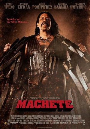 Machete 992x1417