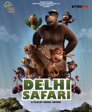 Delhi Safari 2066x2516