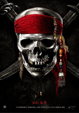 Pirates of the Caribbean: On Stranger Tides 504x720