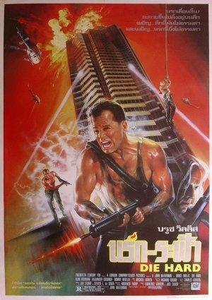 Arnold Schwarzenegger - Página 3 L_95016_0aa1cfc8