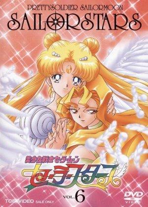 Sailor Moon - Das Mädchen mit den Zauberkräften 571x800