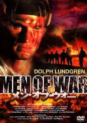 Men of War 424x600