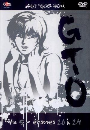 GTO 1976x2840