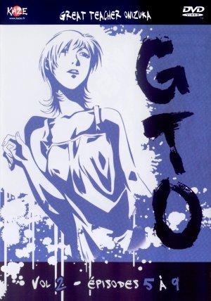 GTO 1990x2840