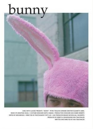 Bunny 322x443