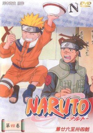 Naruto 706x1000