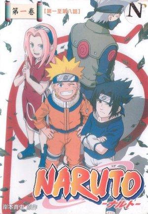 Naruto 689x994