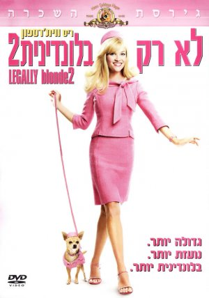 Legally Blonde 2: Red, White & Blonde 701x1000