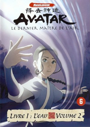 Avatar - Der Herr der Elemente 1523x2145