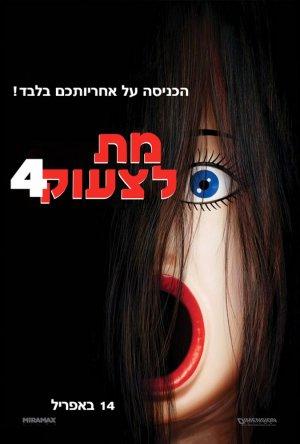 Scary Movie 4 675x1000