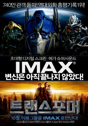 Transformers 771x1100