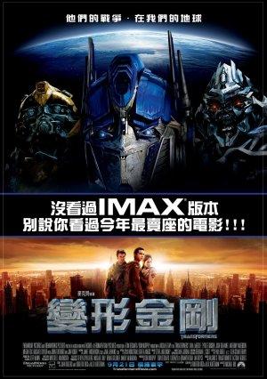 Transformers 1263x1794