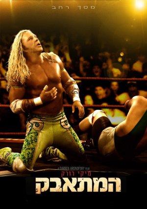 The Wrestler 705x1000