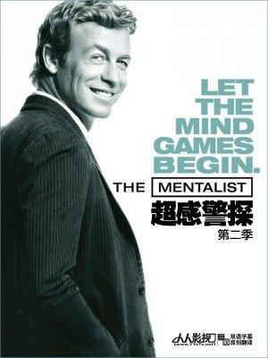The Mentalist 600x800