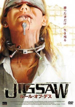 Jigsaw: Rule of Death 352x500