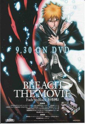 Gekijô ban Bleach: Fade to Black - Kimi no na o yobu 1098x1600