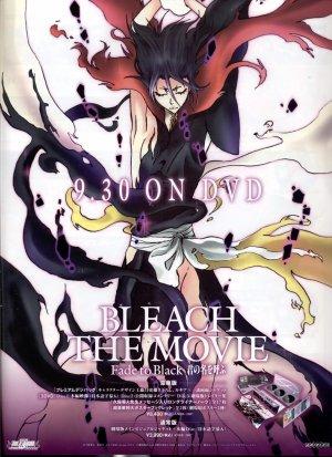 Gekijô ban Bleach: Fade to Black - Kimi no na o yobu 1671x2300