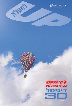 Up - kohti korkeuksia 810x1200
