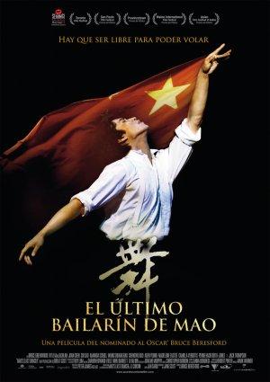 Mao's Last Dancer 834x1181
