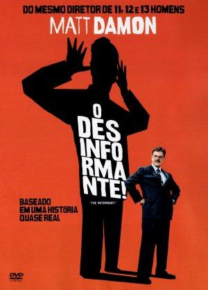 The Informant! 2314x3222