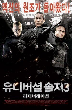 Universal Soldier: Regeneration 592x900