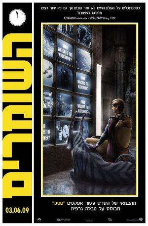 Watchmen 984x1500