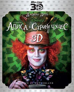 Alice in Wonderland Cover