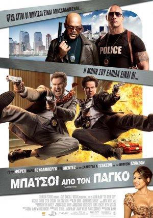 Die etwas anderen Cops 772x1102