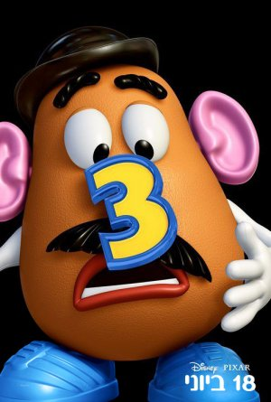 Toy Story 3 502x744