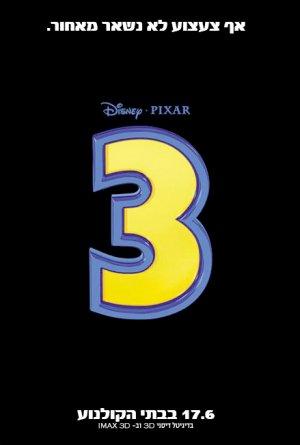 Toy Story 3 439x651