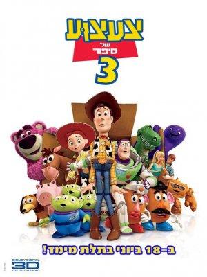 Toy Story 3 535x713