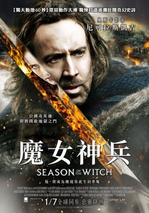 Season of the Witch 500x714