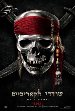 Pirates of the Caribbean: On Stranger Tides 1943x2880
