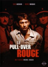 Le pull-over rouge poster