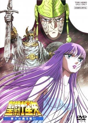 Seinto Seiya 1528x2150