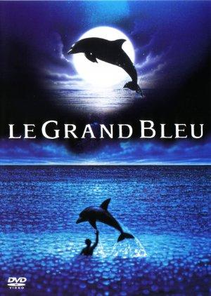 El gran azul 1526x2147