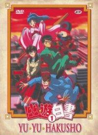 Yu Yu Hakusho: Ghost Files poster