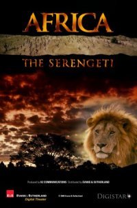 Africa: The Serengeti poster