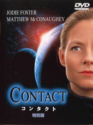 Contact 1602x2148